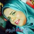 انسة 21 سنة | سوريا(دمشق) | ترغب في الزواج و التعارف