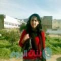مارية من بنغازي أرقام بنات واتساب