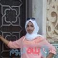 ليالي من القاهرة أرقام بنات واتساب