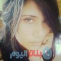 هناد من بنغازي أرقام بنات واتساب