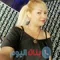 أماني من دبي أرقام بنات واتساب