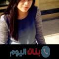 هيفة من بنغازي أرقام بنات واتساب