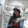 إنصاف 28 سنة | ليبيا(بنغازي) | ترغب في الزواج و التعارف