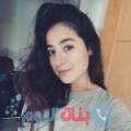 فوزية من محافظة سلفيت أرقام بنات واتساب