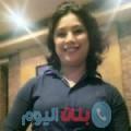 جميلة من القاهرة أرقام بنات واتساب