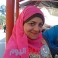 ناريمان من دمشق أرقام بنات واتساب