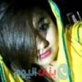 دانة من دمشق أرقام بنات واتساب