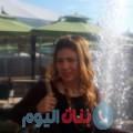 نوال من محافظة سلفيت أرقام بنات واتساب
