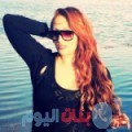 ريهام من ولاية قريات أرقام بنات واتساب