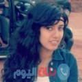 سمورة 27 سنة | تونس(بنزرت) | ترغب في الزواج و التعارف