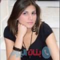 صوفي من بنغازي أرقام بنات واتساب