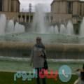 سعيدة من دمشق أرقام بنات واتساب
