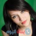 باهية من القاهرة أرقام بنات واتساب