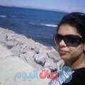 يمنى من محافظة سلفيت أرقام بنات واتساب