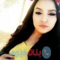 نزهة 22 سنة | سوريا(دمشق) | ترغب في الزواج و التعارف