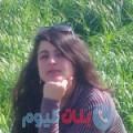 مونية من ولاد تارس أرقام بنات واتساب