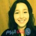 شريفة من محافظة سلفيت أرقام بنات واتساب
