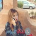 هداية 25 سنة | البحرين(قرية عالي) | ترغب في الزواج و التعارف