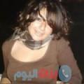 أميرة من محافظة سلفيت أرقام بنات واتساب