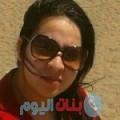 سهير من دمشق أرقام بنات واتساب