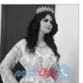 شهرزاد 20 سنة | الكويت(المنقف) | ترغب في الزواج و التعارف