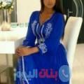 جهاد 30 سنة   قطر(الوكرة)   ترغب في الزواج و التعارف