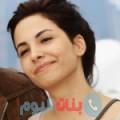 زينب 28 سنة | فلسطين(محافظة سلفيت) | ترغب في الزواج و التعارف