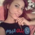 نزيهة 26 سنة   قطر(الوكرة)   ترغب في الزواج و التعارف