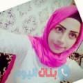 جواهر من محافظة سلفيت أرقام بنات واتساب