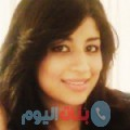 بديعة 25 سنة | قطر(الوكرة) | ترغب في الزواج و التعارف