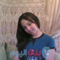 حسناء من دمشق أرقام بنات واتساب