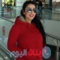 جواهر 29 سنة | المغرب(ولاد تارس) | ترغب في الزواج و التعارف