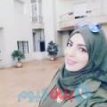 زهيرة من القاهرة أرقام بنات واتساب
