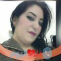 شيماء 32 سنة | المغرب(ولاد تارس) | ترغب في الزواج و التعارف
