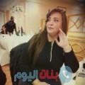 يامينة من دمشق أرقام بنات واتساب