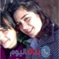 جنات من محافظة سلفيت أرقام بنات واتساب