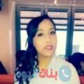 سيرينة من بنغازي أرقام بنات واتساب