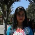 إيمة 24 سنة | الرباط(الرباط) | ترغب في الزواج و التعارف