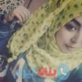 شيرين من بنغازي أرقام بنات واتساب
