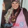 نهال 31 سنة | الإمارات(دبي) | ترغب في الزواج و التعارف