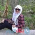 رنيم 25 سنة   اليمن(الحديدة)   ترغب في الزواج و التعارف