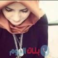 نورة من محافظة سلفيت أرقام بنات واتساب