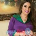 رقية من قرية عالي أرقام بنات واتساب