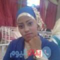 إلينة من القاهرة أرقام بنات واتساب