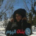 سميرة من محافظة سلفيت أرقام بنات واتساب