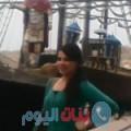 عزلان من ولاد تارس أرقام بنات واتساب