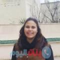 ليمة من دمشق أرقام بنات واتساب