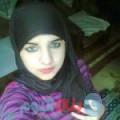 حنونة من دمشق أرقام بنات واتساب