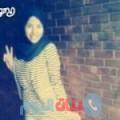 مونية 23 سنة | الإمارات(دبي) | ترغب في الزواج و التعارف
