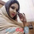 إيناس من بنغازي أرقام بنات واتساب